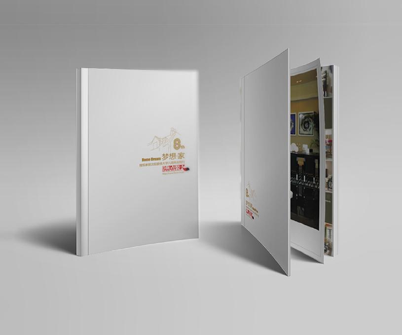 搜狐家居画册设计