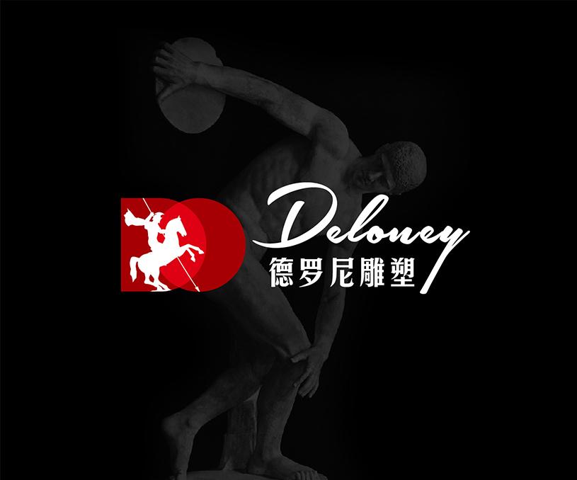 德罗尼雕塑品牌设计
