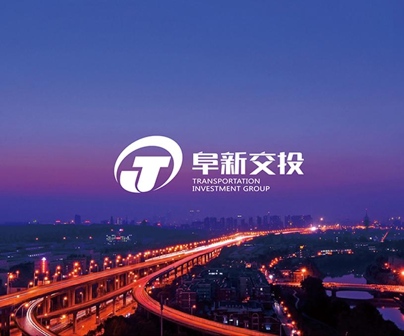 阜新交投品牌设计