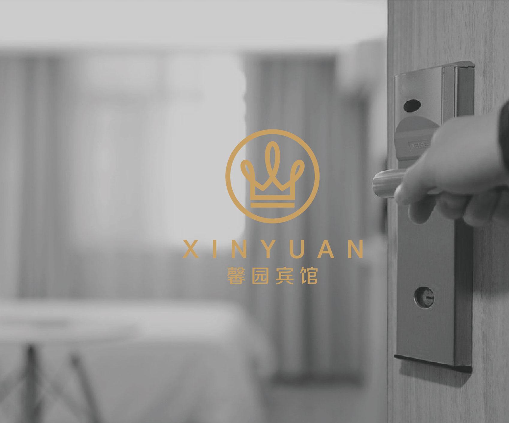 馨源酒店品牌设计